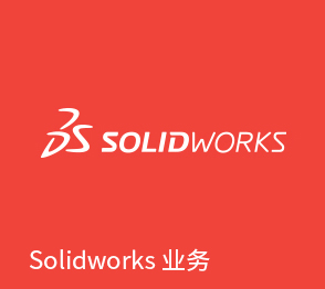 business-n-cn-solidworks