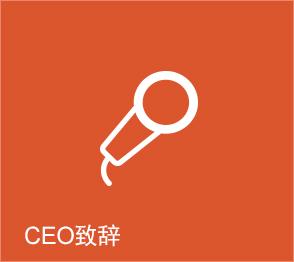 company_05_cn