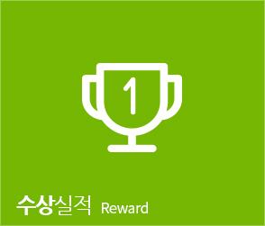 company_n_reward