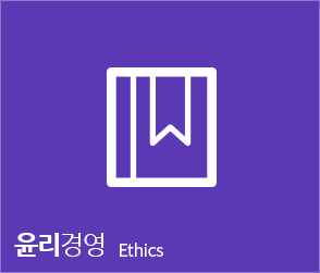 vision_n_ethics