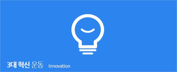 vision_n_innovation